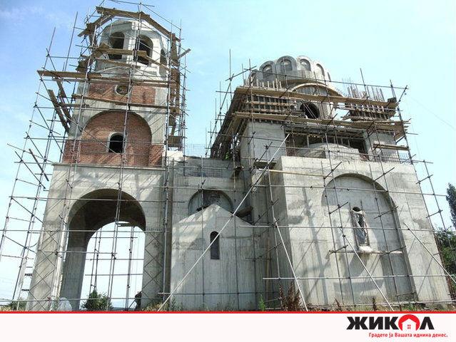 Храм Сретение Господово - Гази Баба