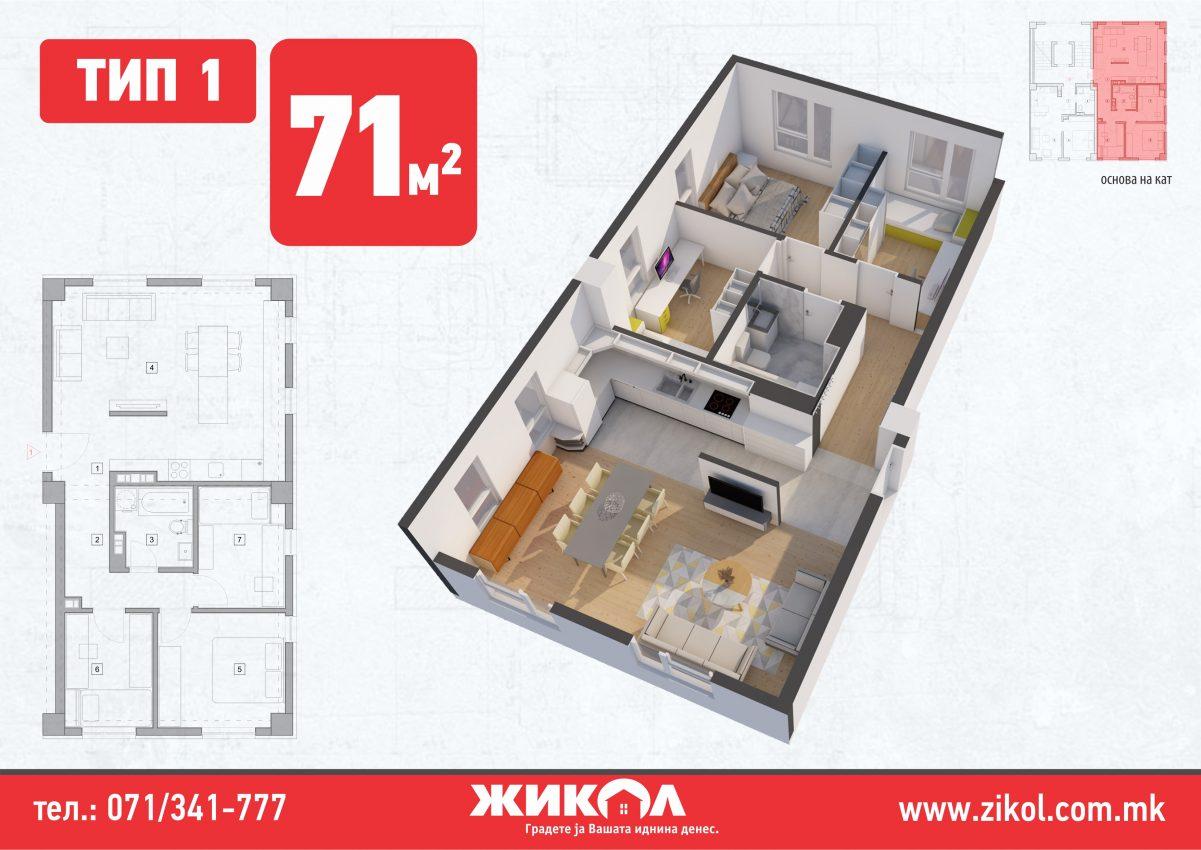 зграда 6, приземје, стан 1