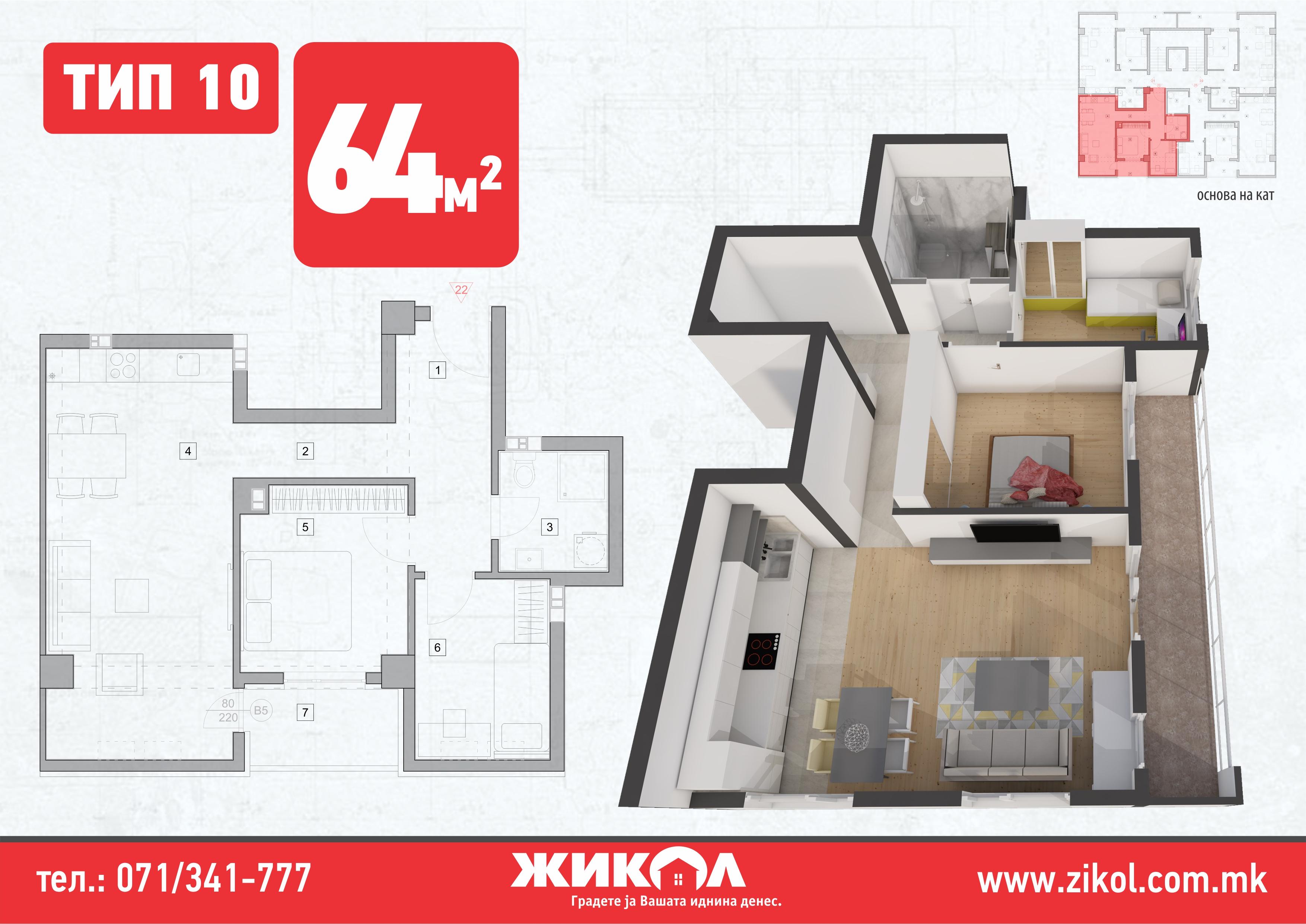зграда 8, подкровје, стан 22