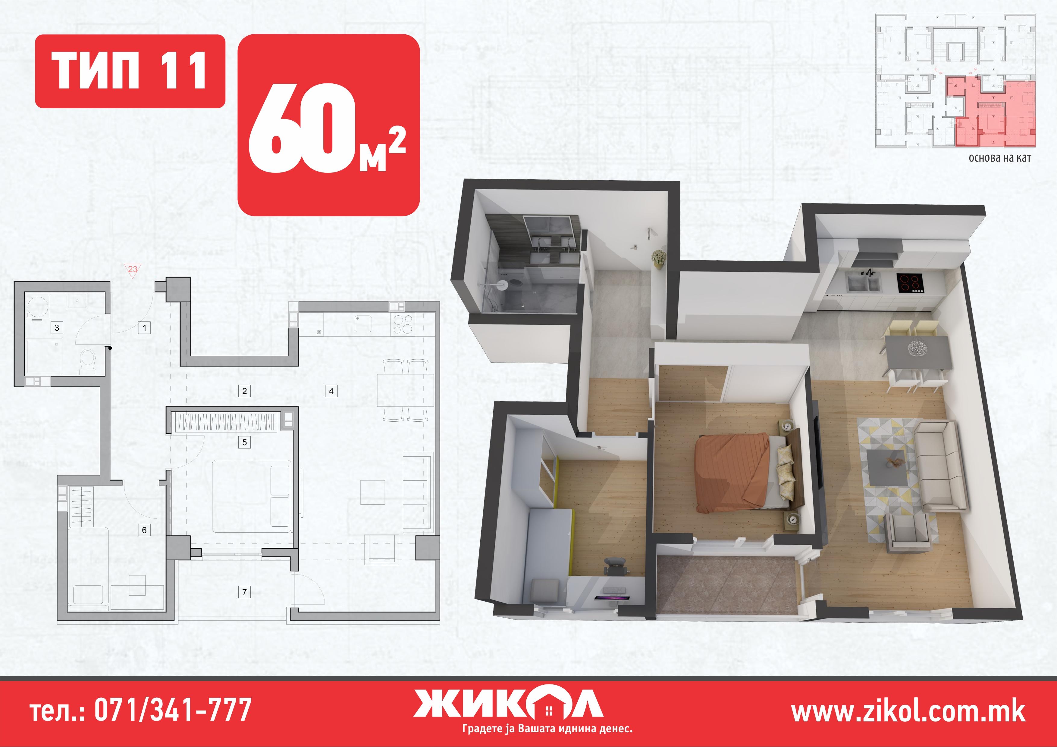 зграда 7, подкровје, стан 23