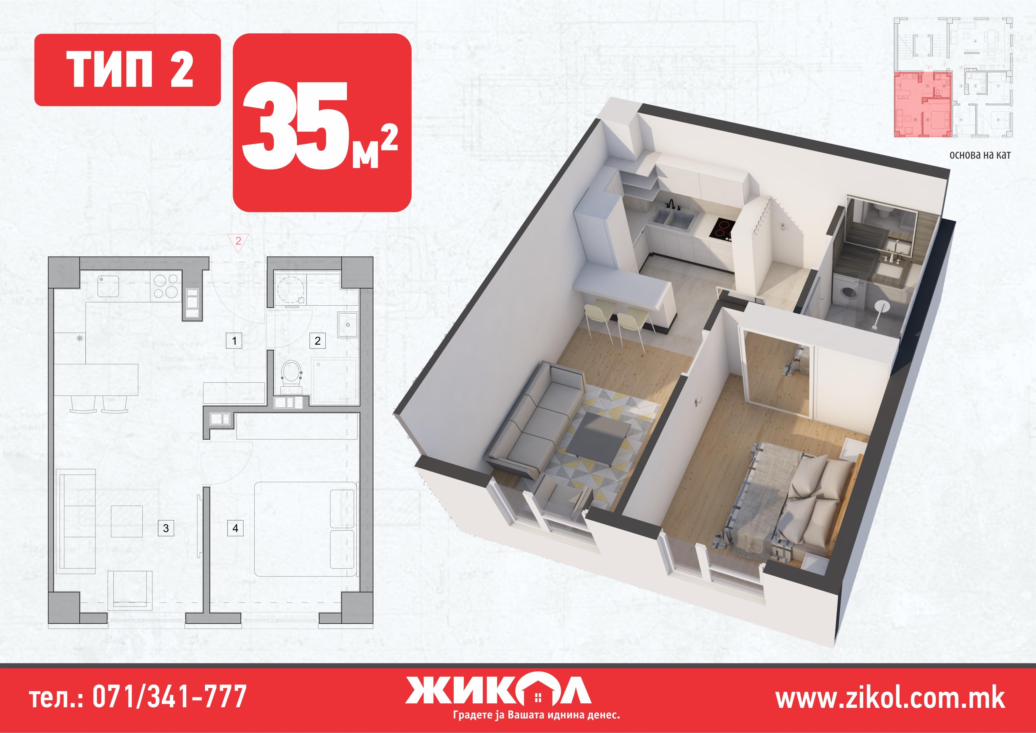 зграда 6, приземје, стан 2