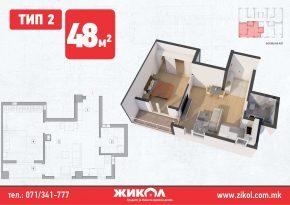 зграда 7, приземје, стан 2