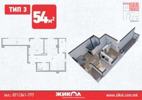 зграда 6, кат 3, стан 9