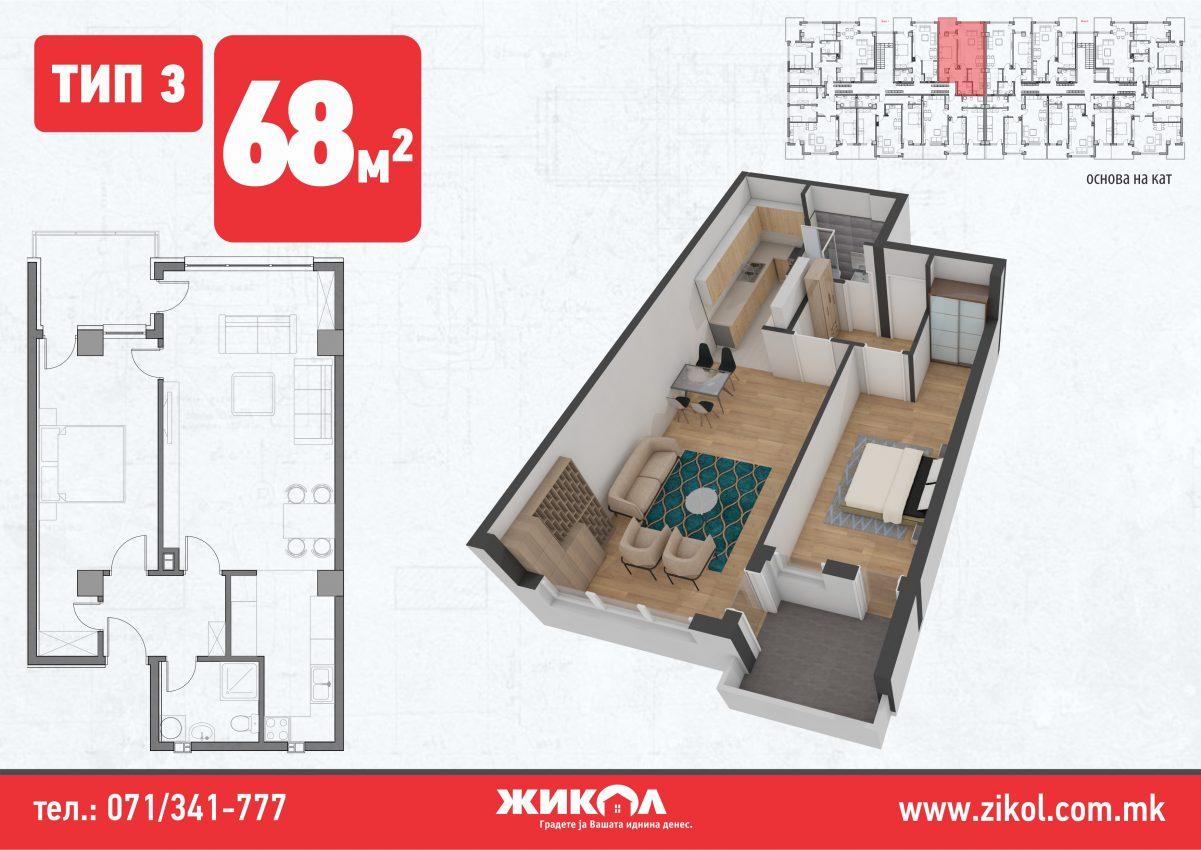 Зграда Пелагонија, кат 3, стан 19
