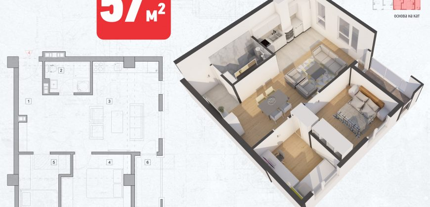 зграда 6, кат 4, стан 13