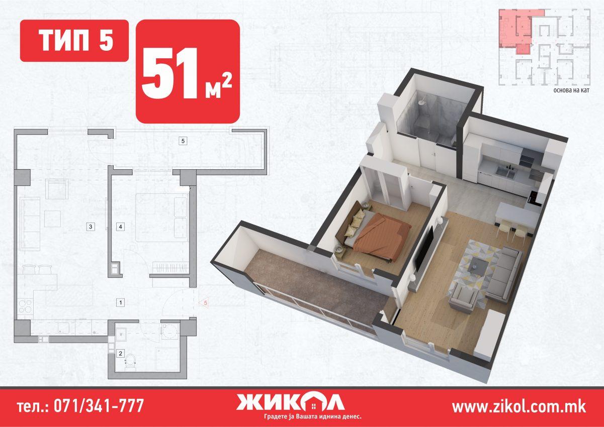 зграда 7, кат 3, стан 13
