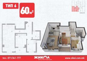 зграда 7, кат 1, стан 6