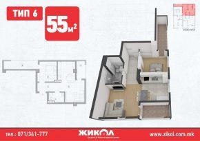 зграда 6, подкровје, стан 15