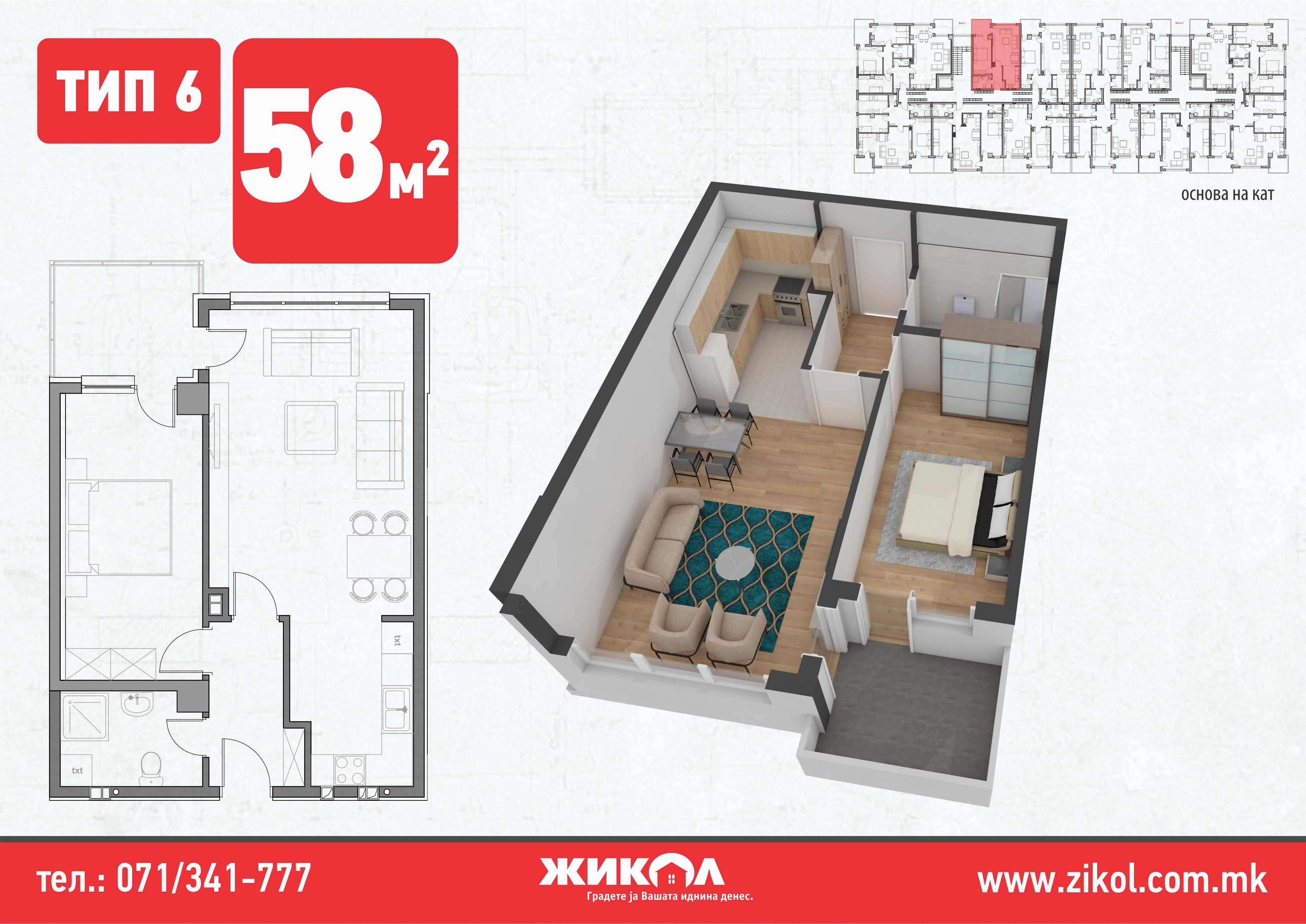 Зграда Пелагонија, кат 6, стан 36