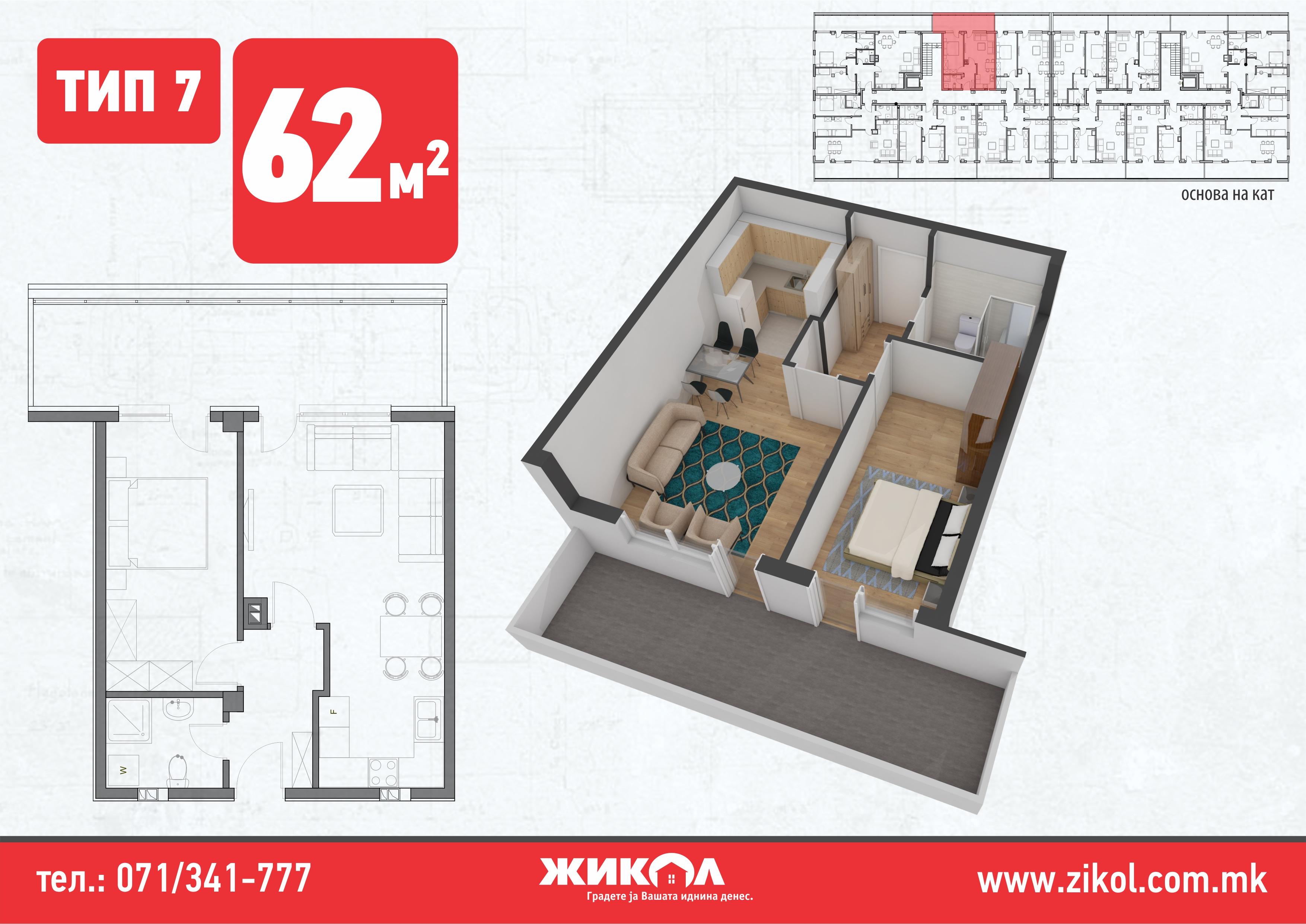 Зграда Пелагонија, поткровје, стан 42