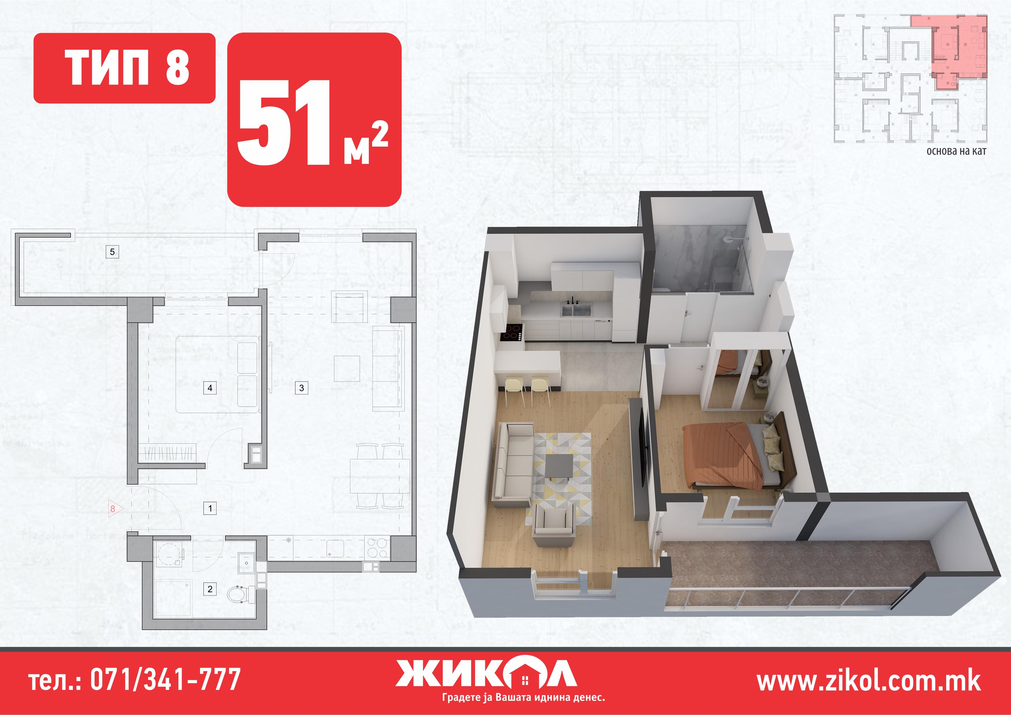 зграда 7, кат 1, стан 8