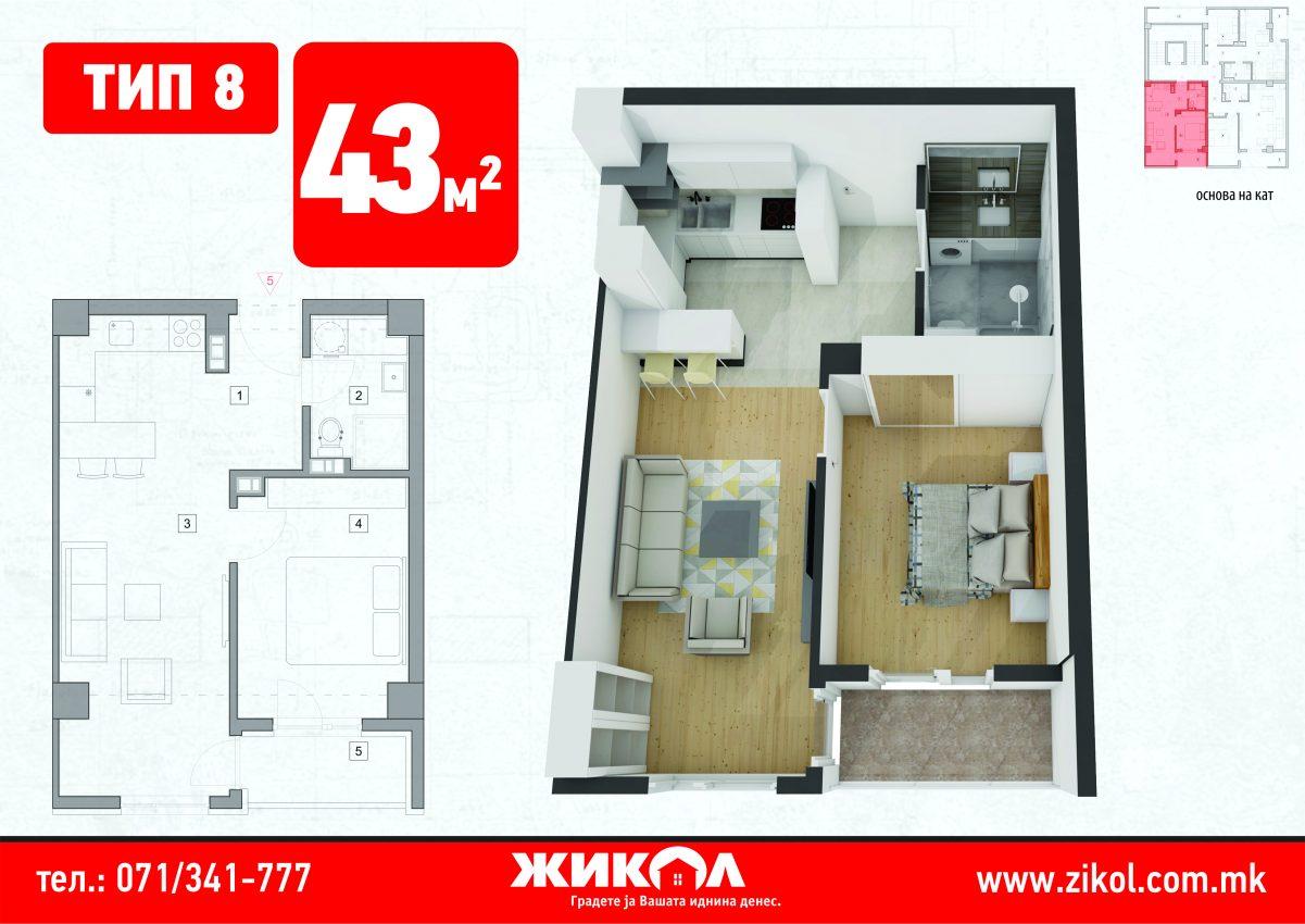 зграда 6, подкровје, стан 17