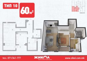 зграда 7, подкровје, стан 22