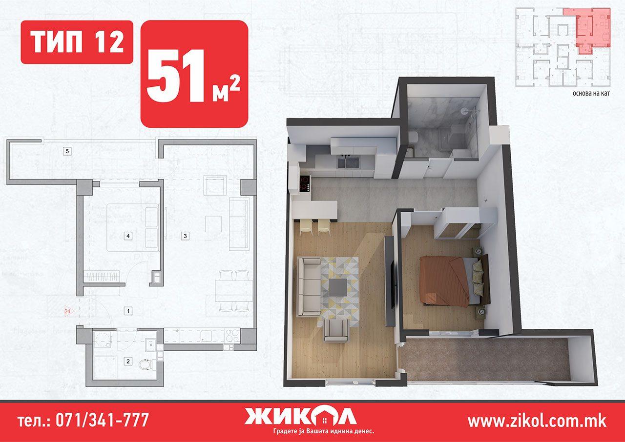 зграда 7, подкровје, стан 24