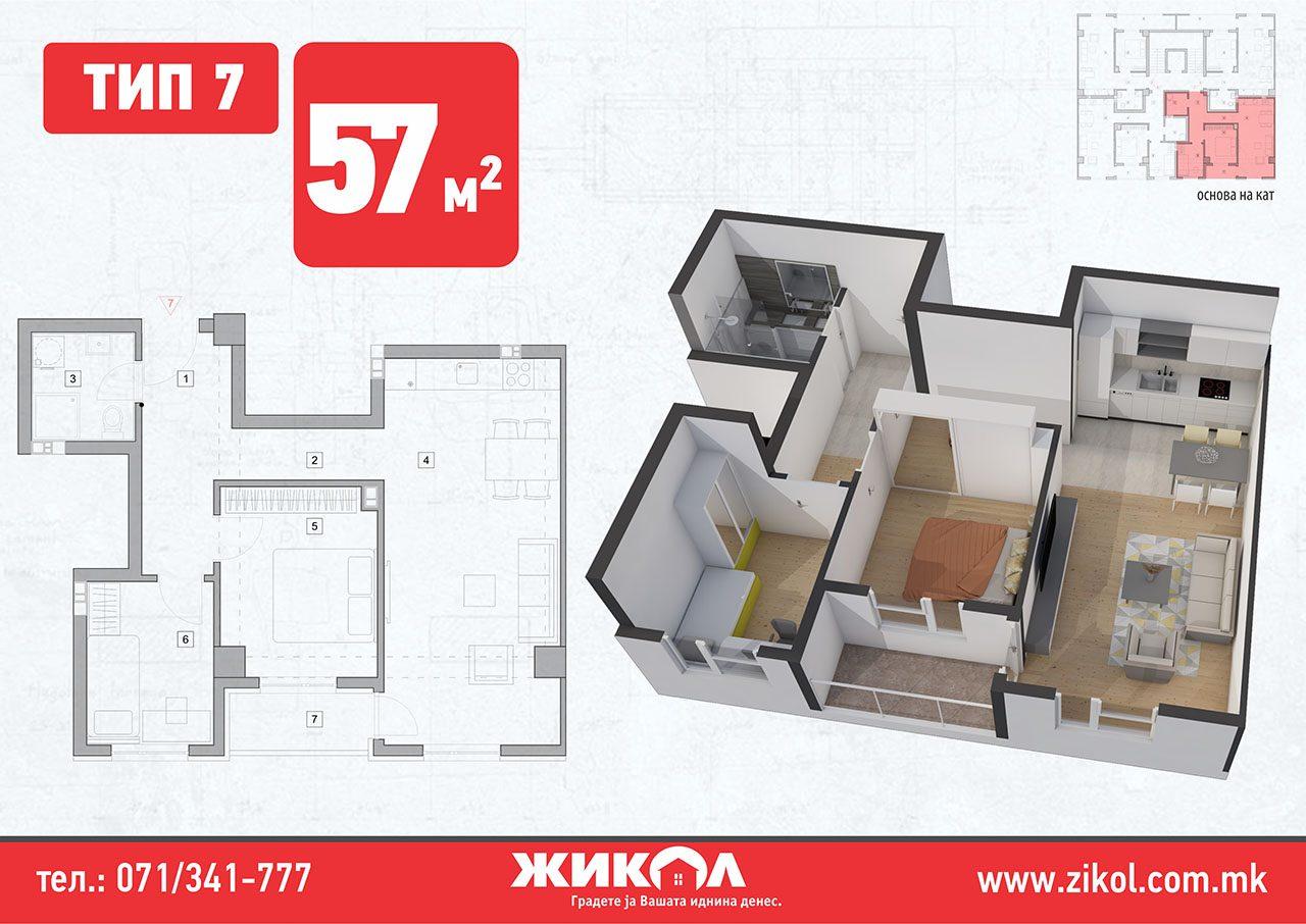 зграда 7, кат 4, стан 19