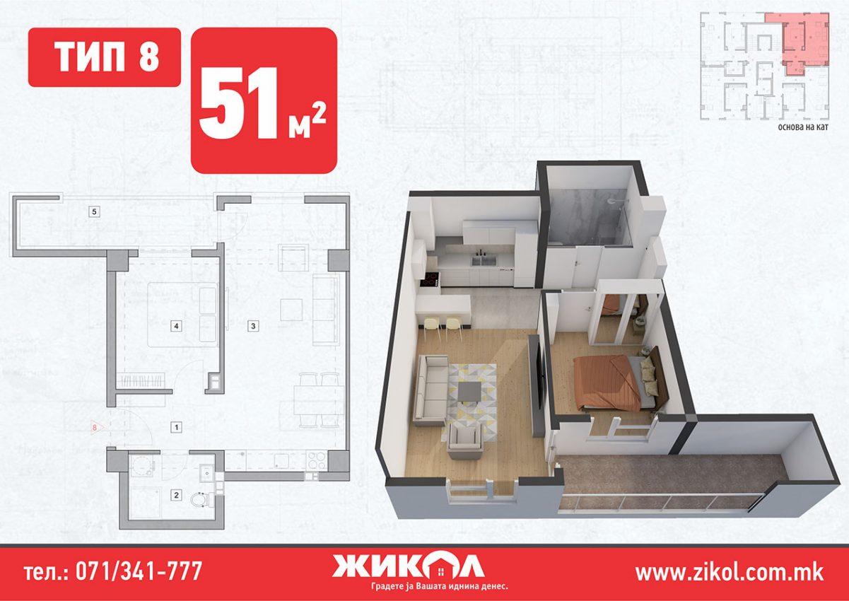 зграда 7, кат 3, стан 16