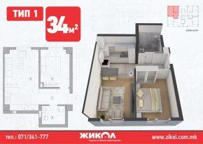 зграда 8, приземје, стан 1