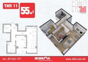 зграда 8, подкровје, стан 23