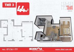 зграда 8, приземје, стан 3