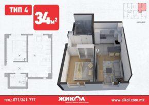 зграда 8, приземје, стан 4