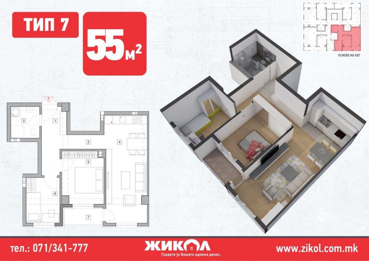 зграда 8, кат 3, стан 15