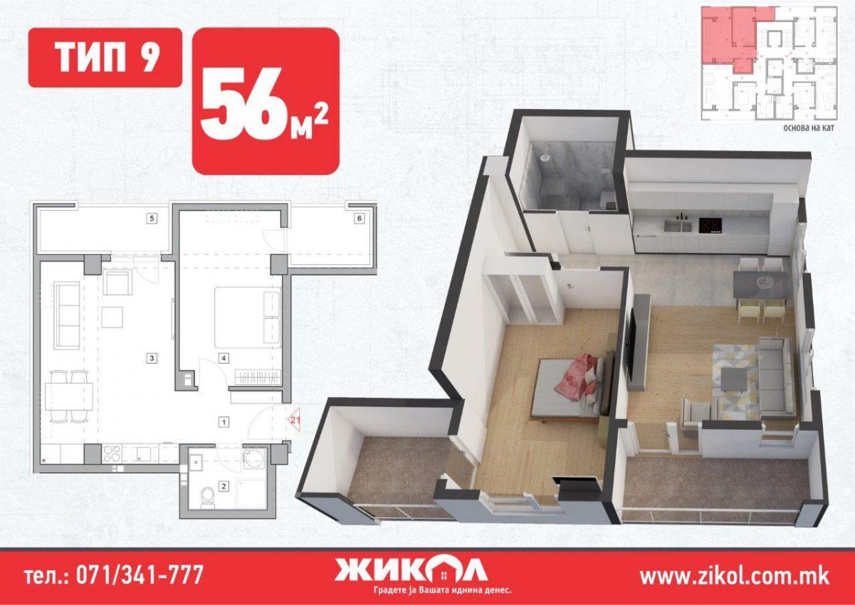 зграда 8, подкровје, стан 21