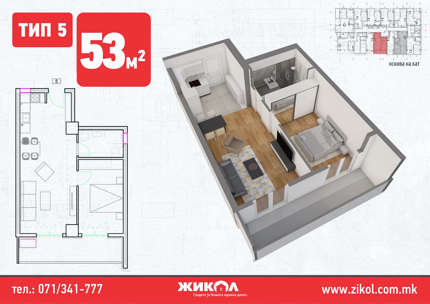 Зграда 55, кат 3, стан 25