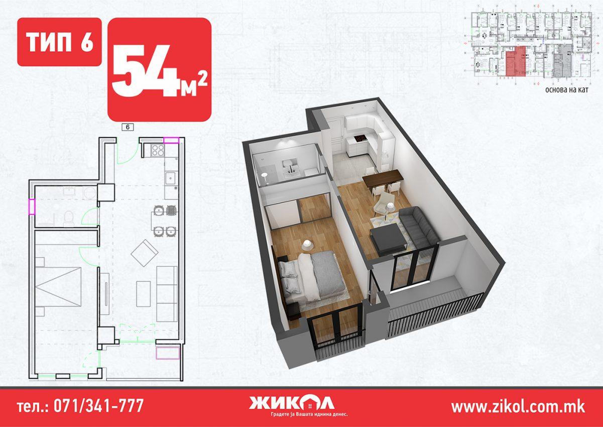 Зграда 55, кат 6, стан 56