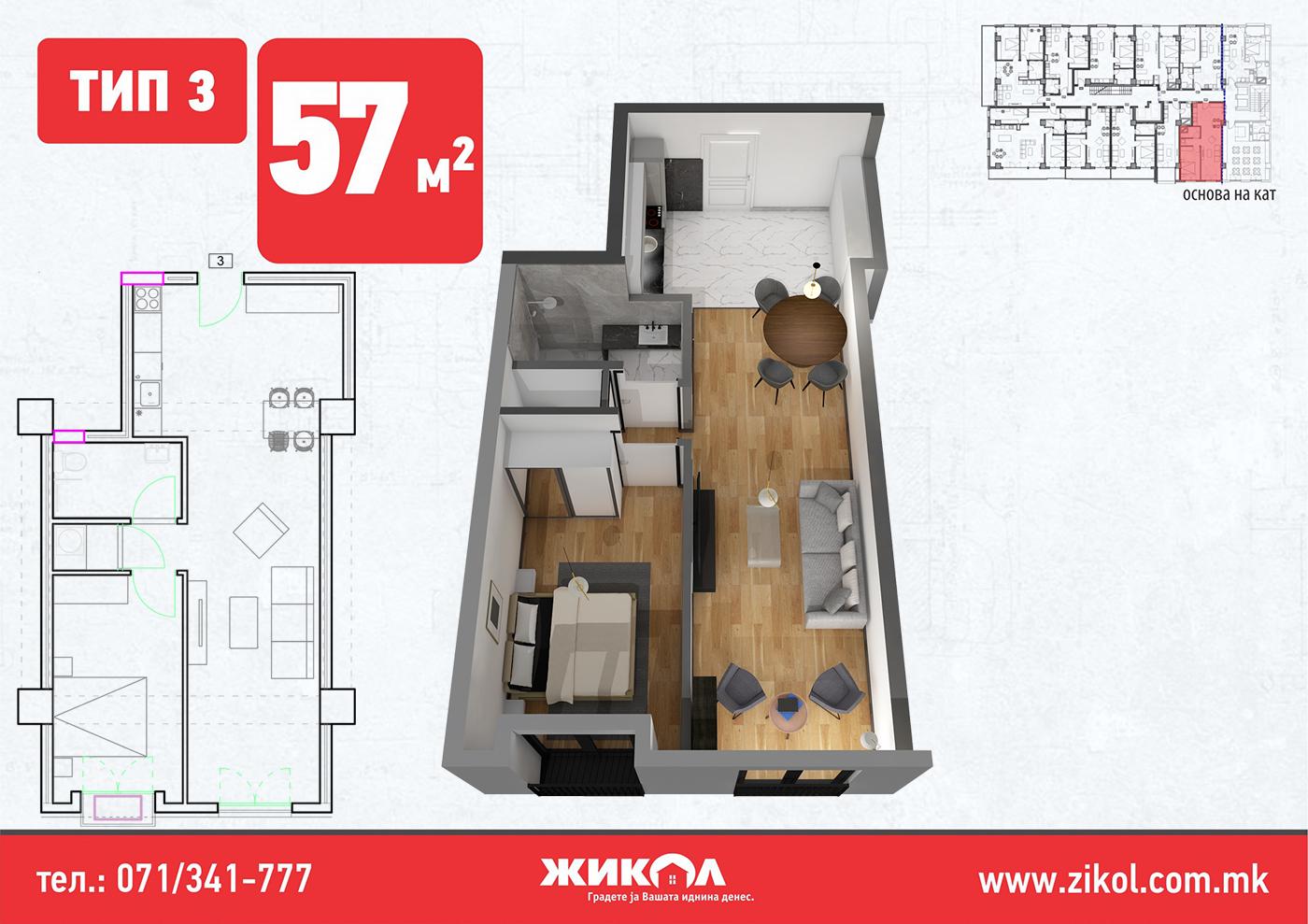 Зграда 55, кат 3, стан 23