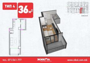 Зграда 55, кат 1, стан 4