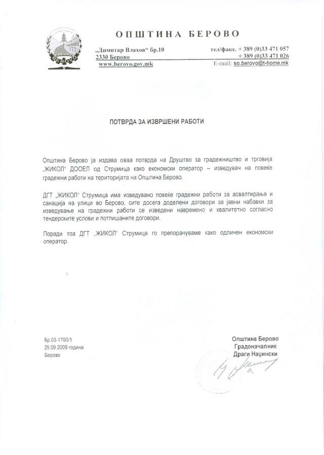 preporaki-opstina-berovo-niskogradba (1)