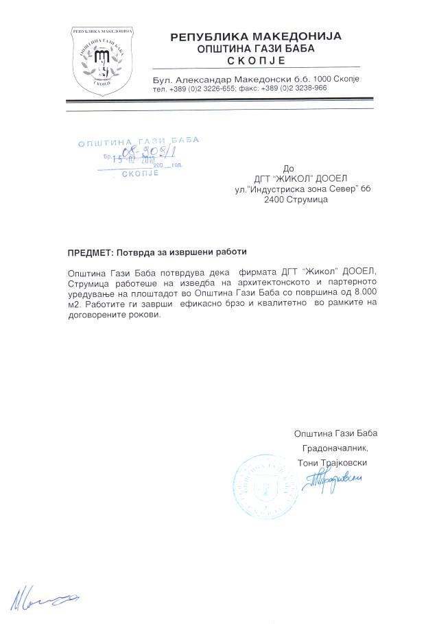 preporaki-opstina-gazi-baba-niskogradba (5)