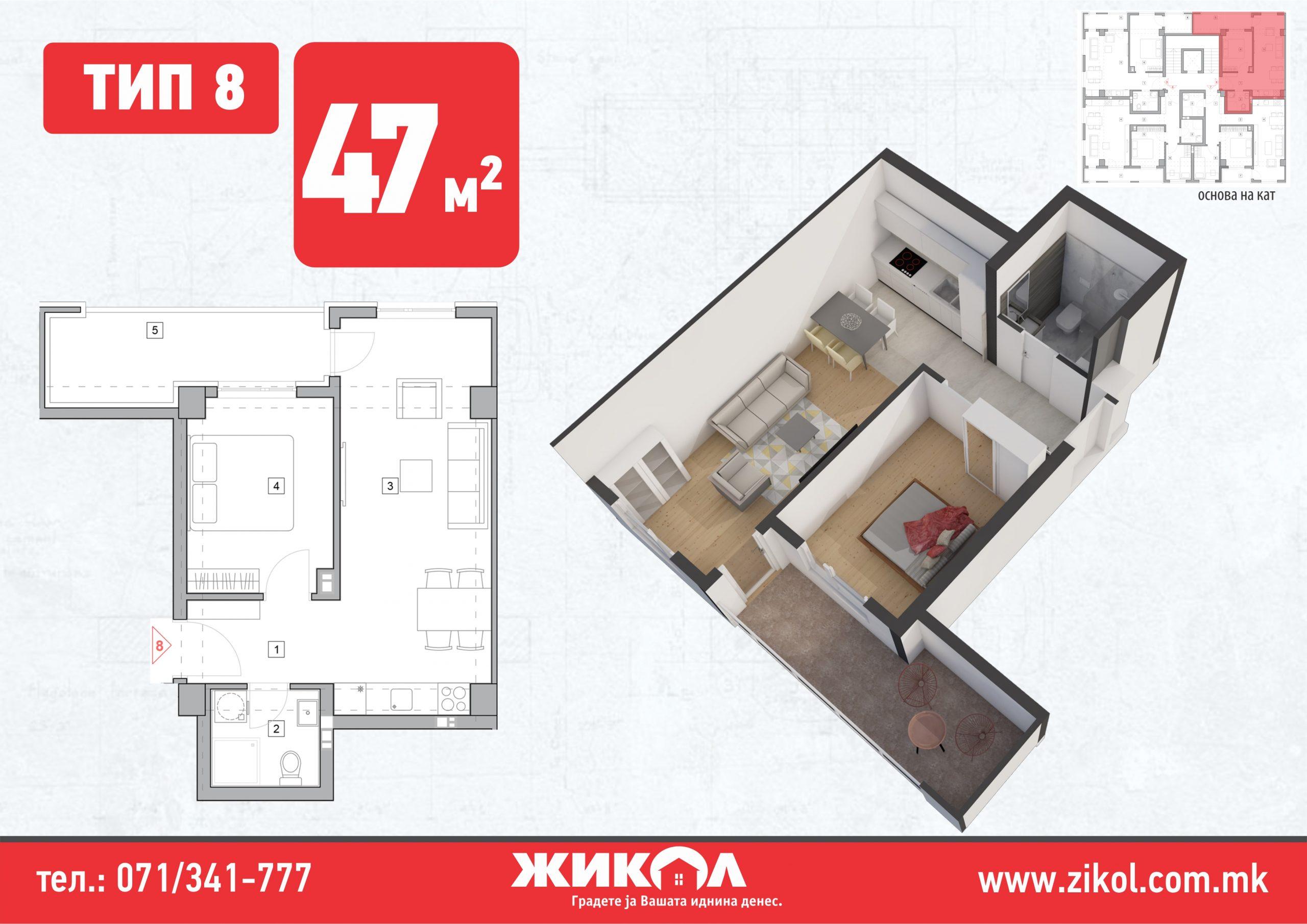 зграда 8, кат 1, стан 8