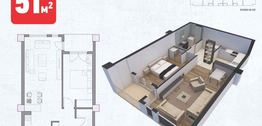 Apartment No. 25