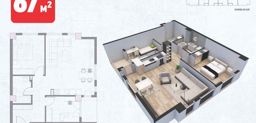 Apartment No. 33
