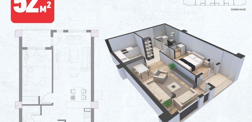 Apartment No. 34