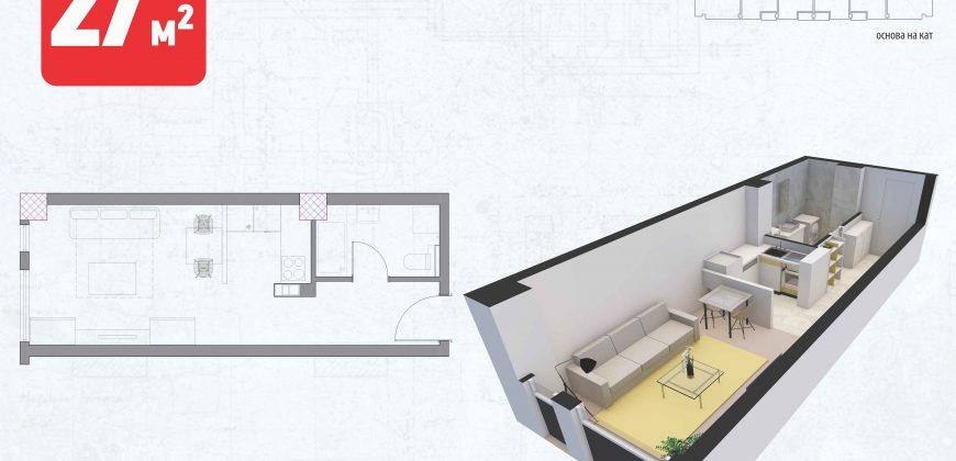 Apartment No. 35