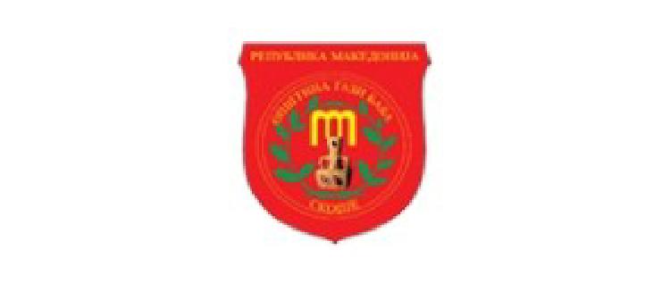 zikol_preporaki_logoa_opstina-gazi-baba