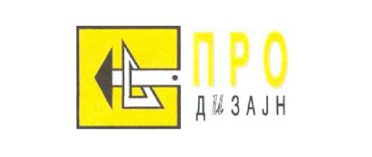 zikol_preporaki_logoa_pro-dizajn
